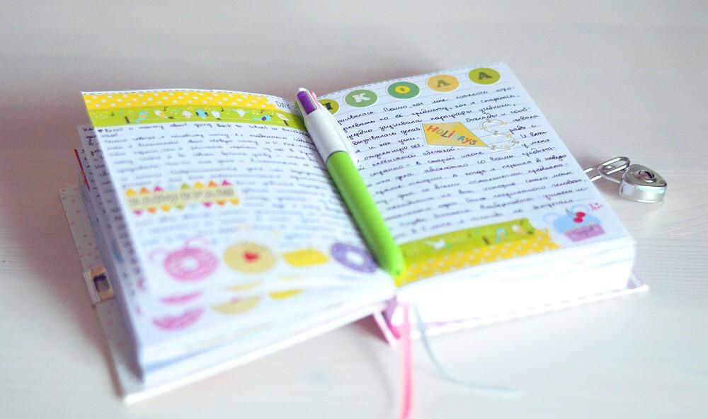 Мой личный дневник сделать своими руками 75