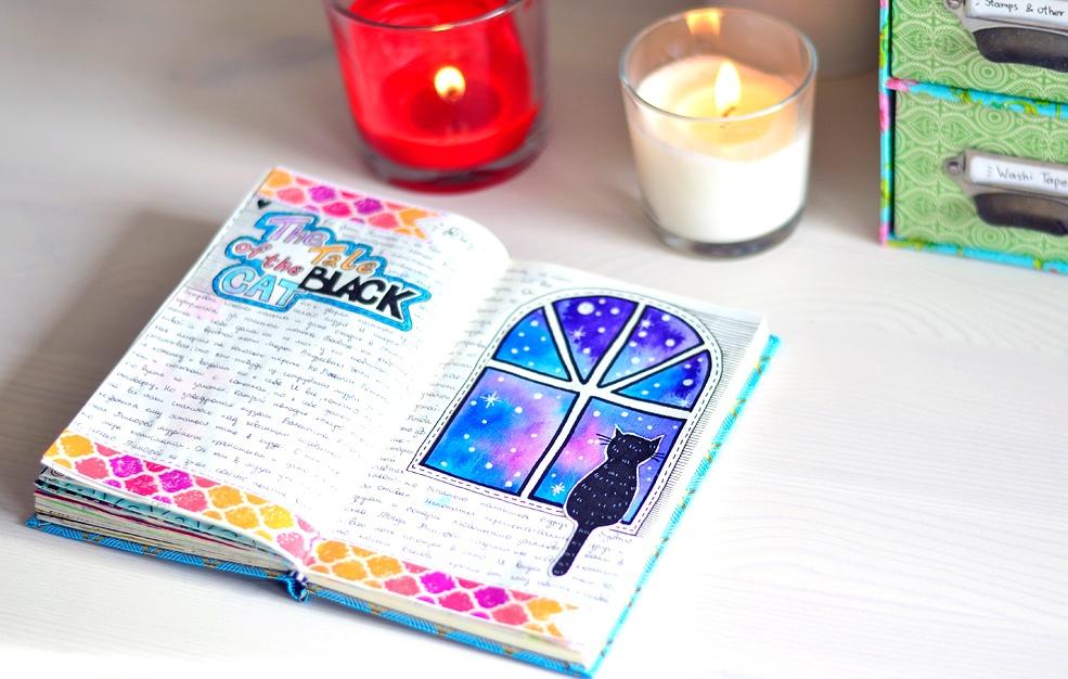 Как украсить дневник своими руками снаружи 95