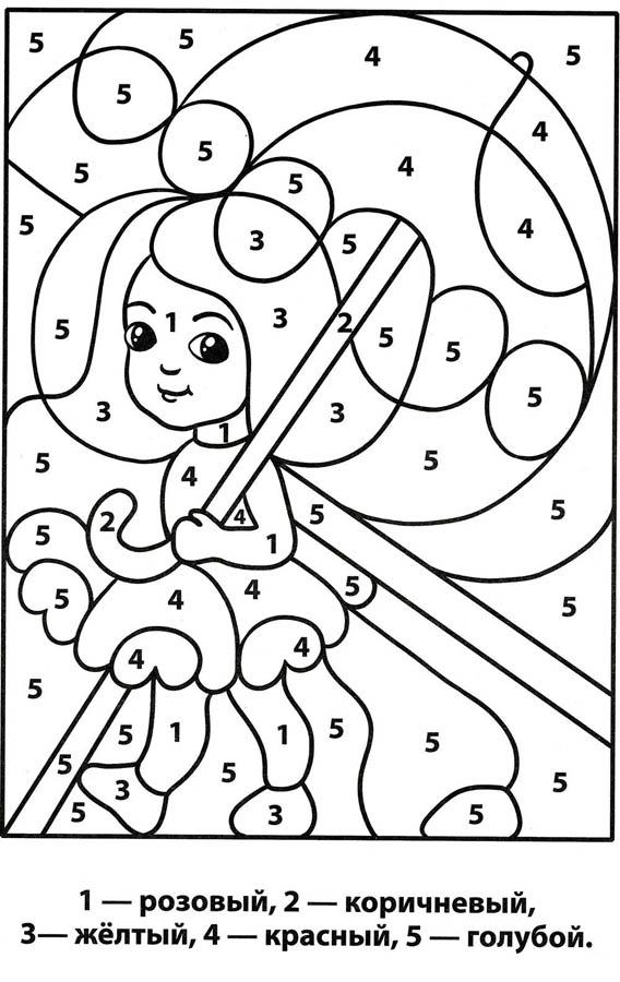 Картинка для малышей