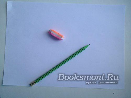 подготовить бумагу, карандаш и ластик