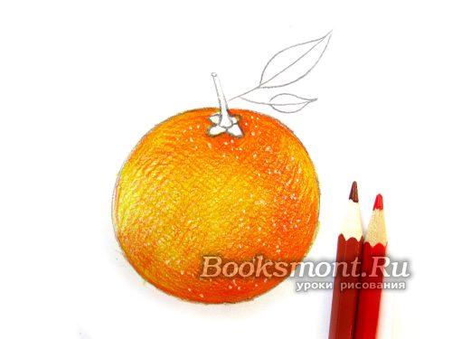 рисуем тень оранжевым и красным карандашом