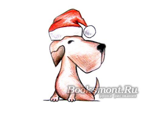 готовый рисунок собачки
