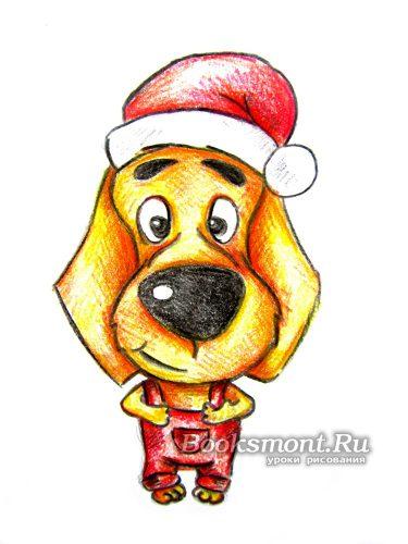 Собака - символ 2018 года, рисуем поэтапно