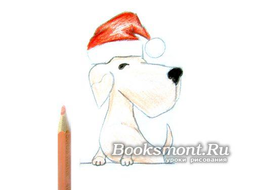 Бежевым карандашом раскрашиваем собачку