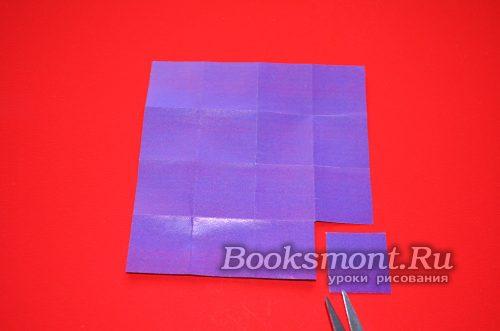 Вырежьте угловые маленькие квадратики