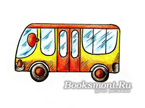при помощи линера и цветных карандашей получим готовый рисунок автобуса
