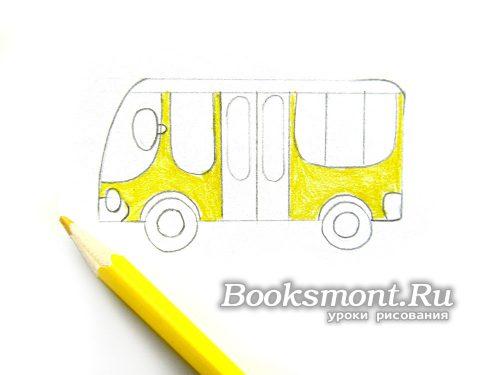 основную часть автобуса закрашиваем желтым карандашом