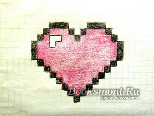готовое сердце