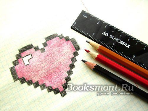 сердце по клеточкам цветными карандашами