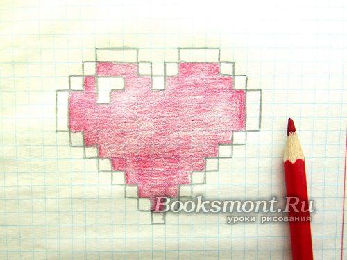 закрашиваем центр сердца красным карандашом