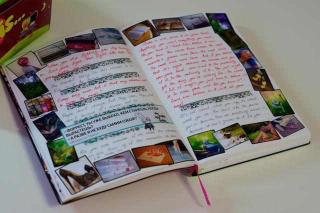 18. Идеи для личного дневника