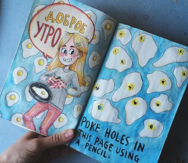 Как сделать свой дневник 708