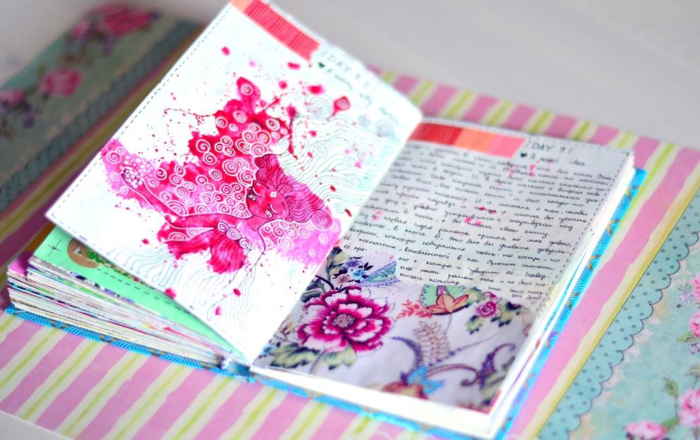 как украсить личный дневник внутри картинки