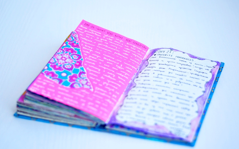 душа семьи, оформлення особистого щоденника фото интервью аиф-башкортостан