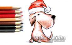 Как нарисовать собаку на Новый год 2018 поэтапно легко и красиво: 3 варианта