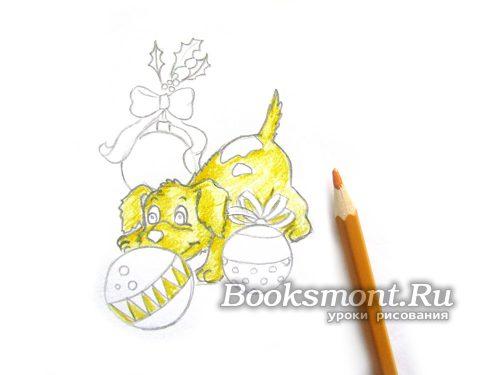 Желтым карандашом полностью закрашиваем щенка
