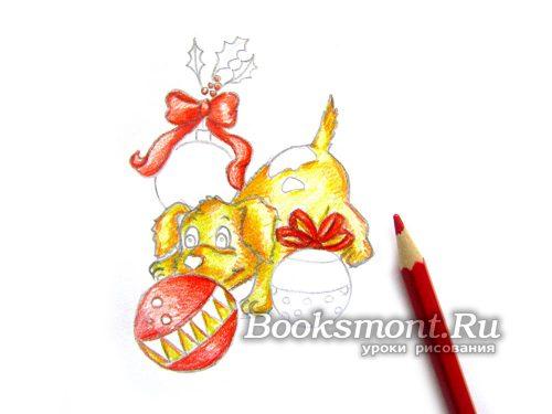 Закрашиваем красным карандашом бантики, ягодки и нижний левый шар