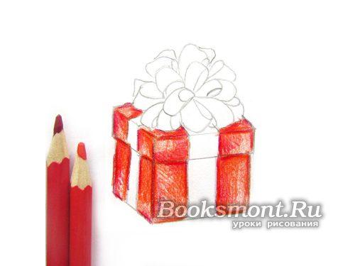 закрашиваем красными карандашами коробку