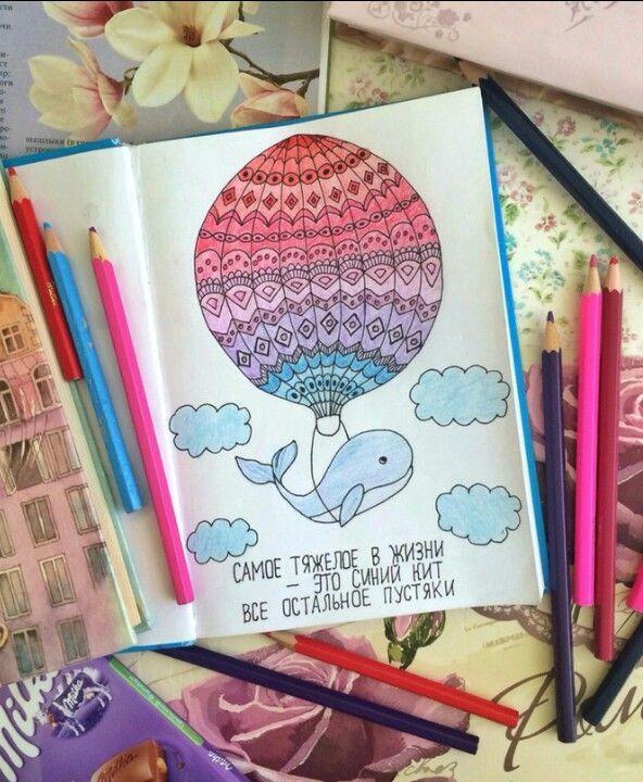 Личный дневник-страничка вдохновения