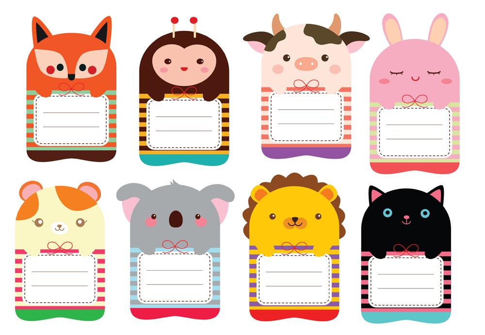 стикеры для личного дневника