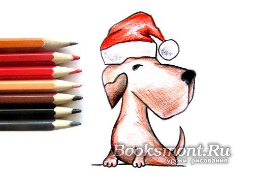 Миниатюра к статье 3 мастер-класса как нарисовать собаку на Новый год легко и красиво
