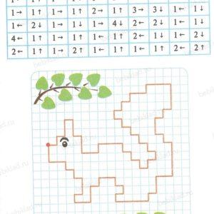 Миниатюра к статье Какова польза графических диктантов для дошкольников?