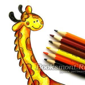 Миниатюра к статье Как поэтапно нарисовать жирафа