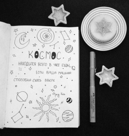 Миниатюра к статье Что можно написать в личном дневнике?